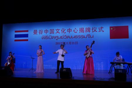 β3(贝塔斯瑞,beta three)音响应用曼谷中国文化中心正式揭牌投入使用